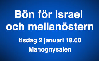 Bön för Israel och mellanöstern