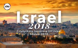 Resa till Israel 2018